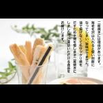 【恵比煎】知名半島銘菓♪素材を生かした海老煎餅づくし!
